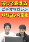 cover2_500.jpg